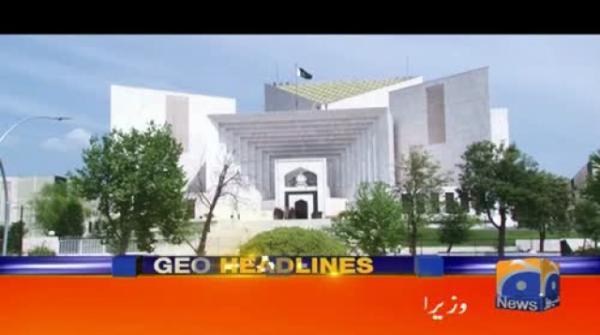 Geo Headlines - 04 PM 23-July-2017