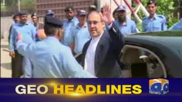 Geo Headlines - 09 PM - 23 July 2017