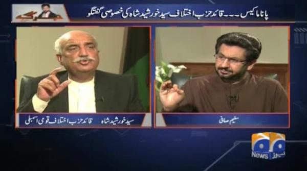 Nawaz Sharif has now been involved in fraud also: Khursheed Shah