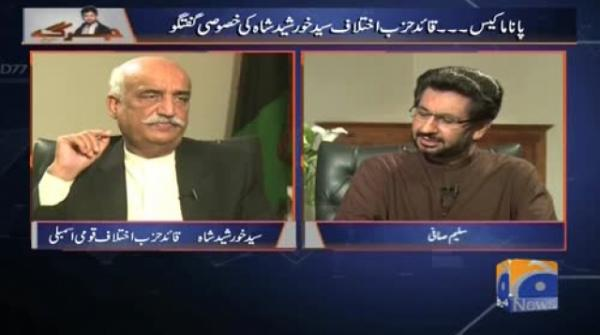 We opposed the Panama JIT on past experience: Khursheed Shah