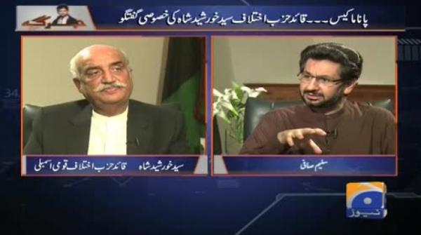 Ch Nisar's stance is right in present situation: Khursheed Shah