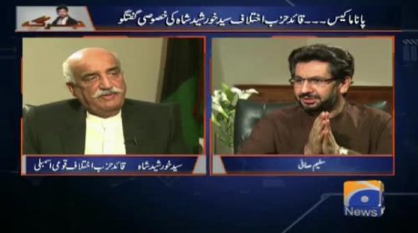 Nawaz Sharif will never let Fazlur Rehman become prime minister: Khursheed Shah
