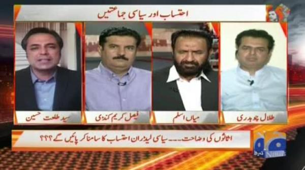 Accountability is an important part of democracy: Talal Choudhry
