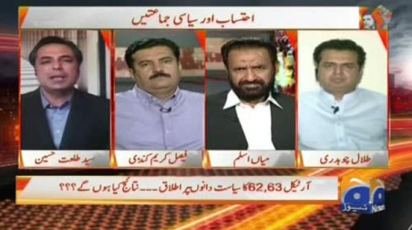 PML-N has no record of anything: Faisal Karim Kundi