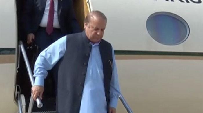 Prime Minister Nawaz Sharif arrives in Maldives