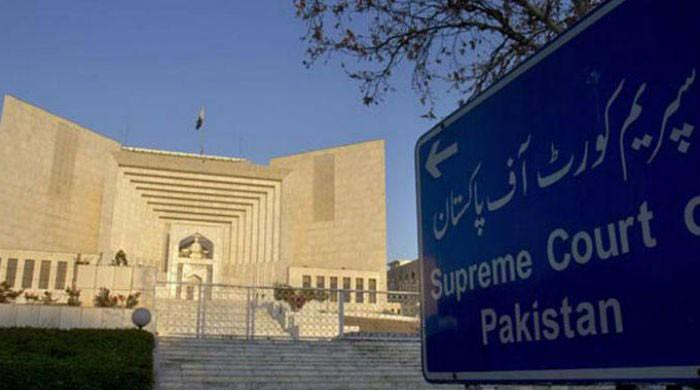 SC orders blocking of CNICs, bank accounts of absconders