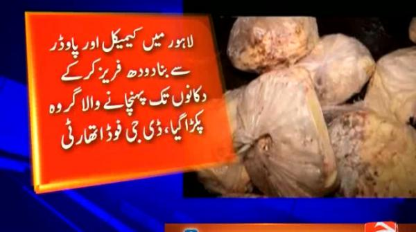 Punjab Food Authority busts group making milk with chemical, powder in Lahore