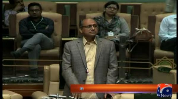 Saeed Ghani Addresses In Sindh Assembly