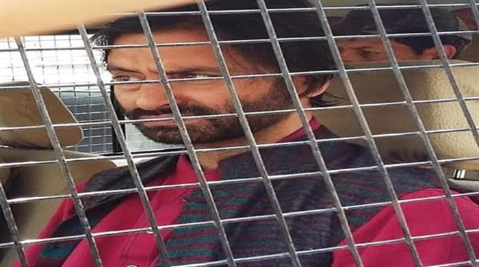 Yasin Malik's judicial remand extended