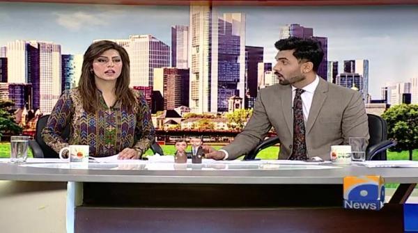 Geo Pakistan 26-July-2017