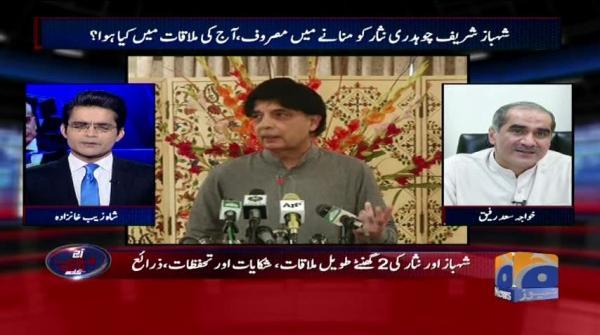 Aaj Shahzaib Khanzada Kay Sath - 26 July 2017