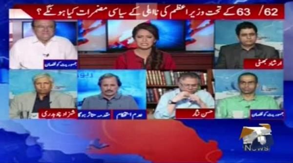 Accountability of the elites is beauty of democracy: Irshad Bhatti