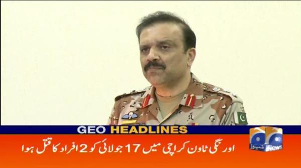 Geo Headlines - 05 PM - 26 July 2017