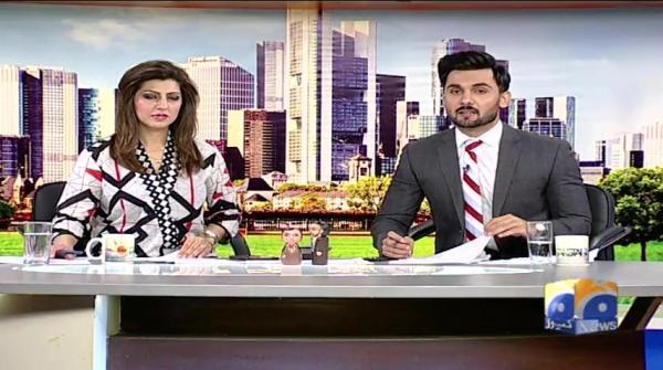 Geo Pakistan 27-July-2017