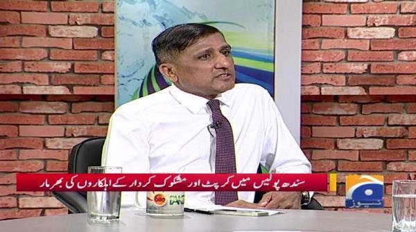Geo Pakistan with Sanaullah Abbasi