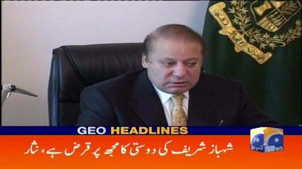 Geo Headlines - 08 PM - 27 July 2017