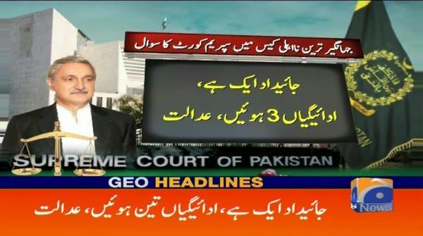 Geo Headlines - 10 PM - 27 July 2017