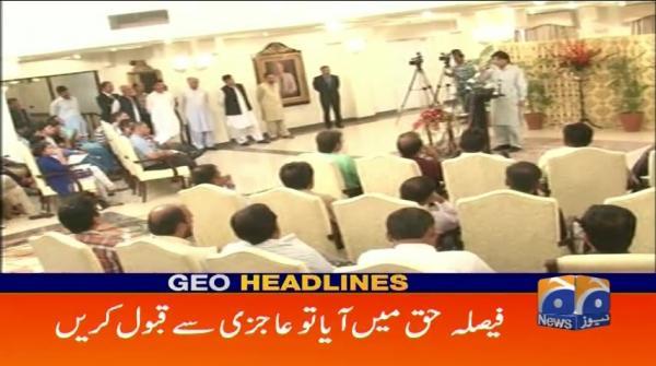 Geo Headlines - 11 PM - 27 July 2017