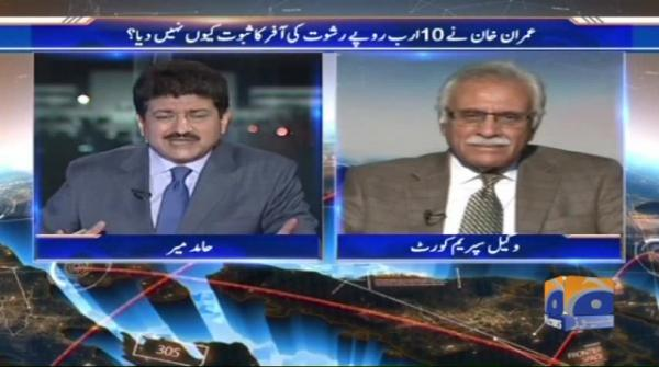 When the ruling party is disgracing judiciary, then there is no institutional integrity: legal expert