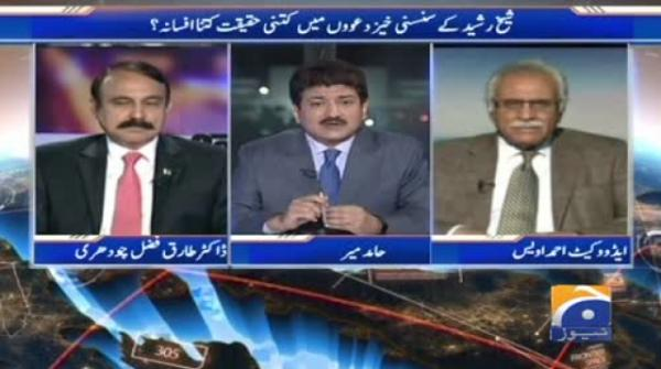 We can not compare today's judiciary with that of pre-2007: legal expert