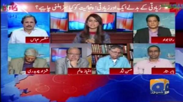 Those who ordered to rape a girl in revenge must be sent to gallows: Hassan Nisar