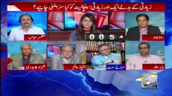 Why govt has failed to investigate Kasur issue: Shahzad Chaudhry
