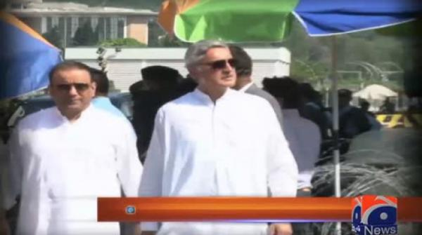 Tareen gets 10 days to submit children's income tax returns, offshore company details 27-July-2017