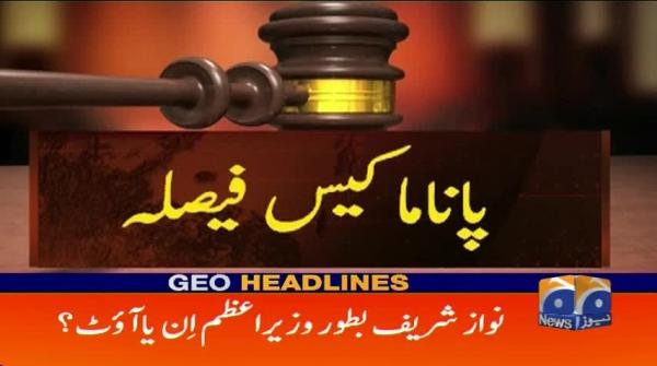 Geo Headlines - 12 AM - 28 July 2017