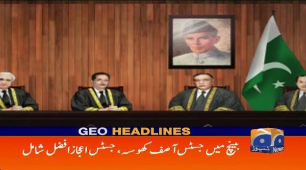 Geo Headlines - 01 AM - 28 July 2017