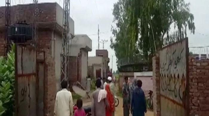 Couple, 2-year-old electrocuted to death in Lahore