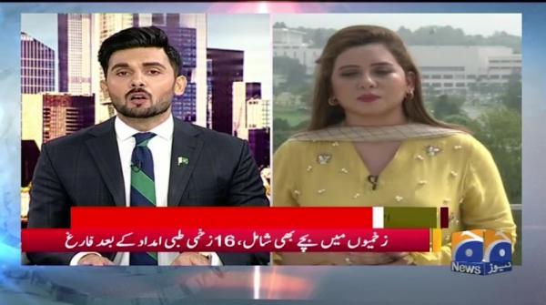 Geo Pakistan 08-August-2017