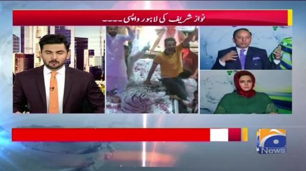 Geo Pakistan 10-August-2017