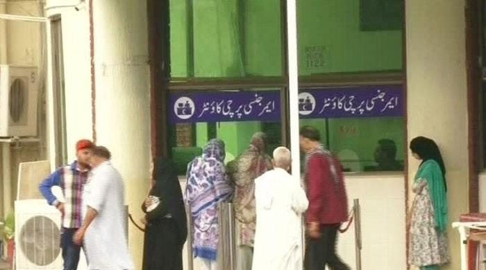 YDA strike day 11: Only emergency wards open in Multan hospitals