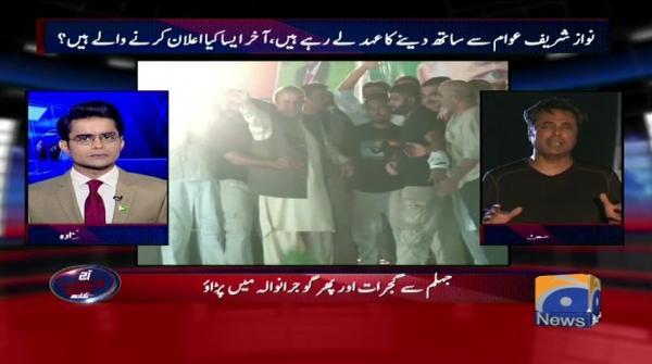 Aaj Shahzaib Khanzada Kay Sath - 11 August 2017