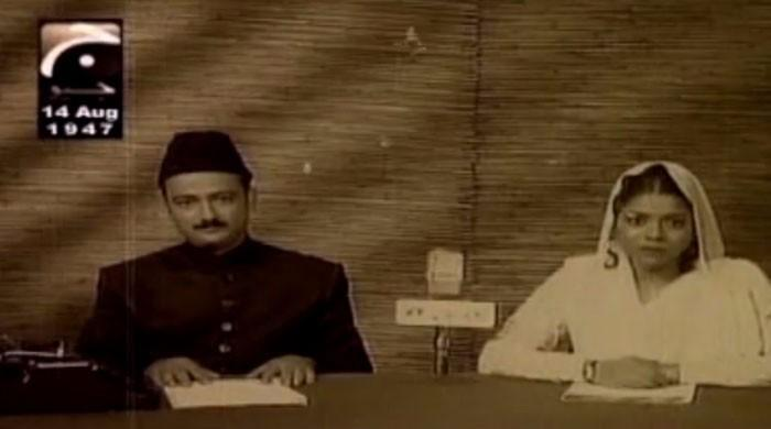 If Geo existed in 1947