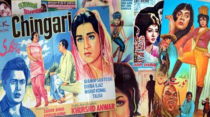 70 years of Pakistan's film industry