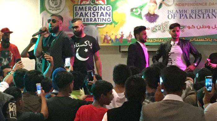 Pakistan's 71st Independence Day celebrated in Brussels