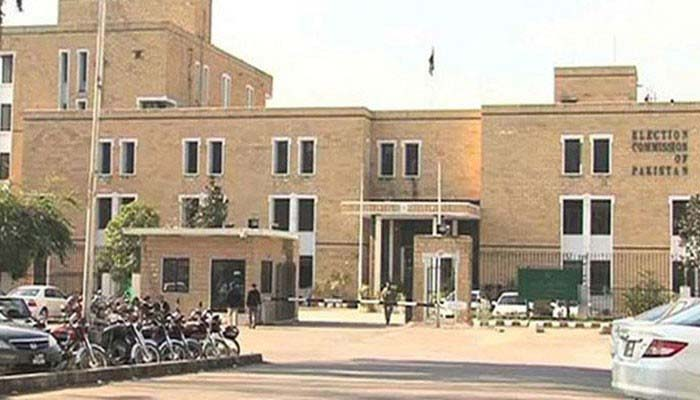 ECP reserves judgment in PTI foreign funding case