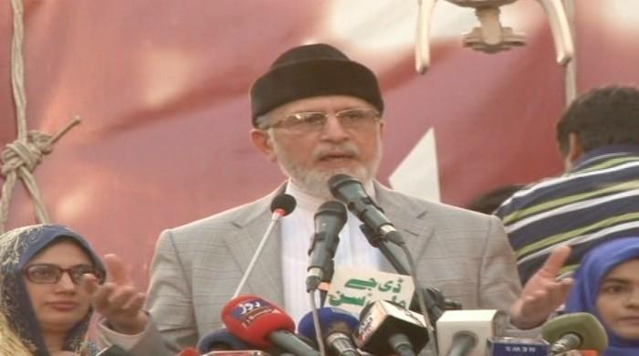 Tahirul Qadri demands Model Town inquiry report be made public