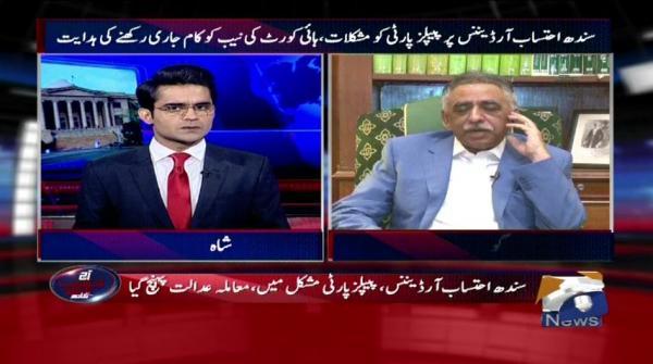 Aaj Shahzaib Khanzada Kay Sath - 16 August 2017