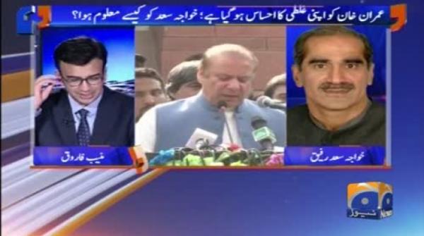 Imran Khan has realized his mistake, says Khawaja Saad Rafique