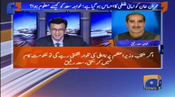Saad Rafique says Asif Ali Zardari is a sensible person