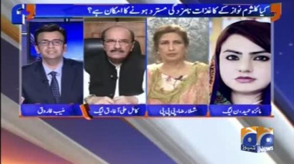 We stand with Tahir-ul-Qadri, Kamal Ali Agha of PML-Q