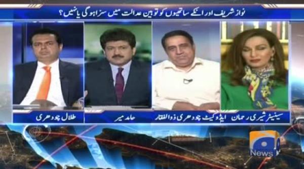 Nawaz sharif is losing his image by challenging state organs, Chaudhry Zulfiqar Ali