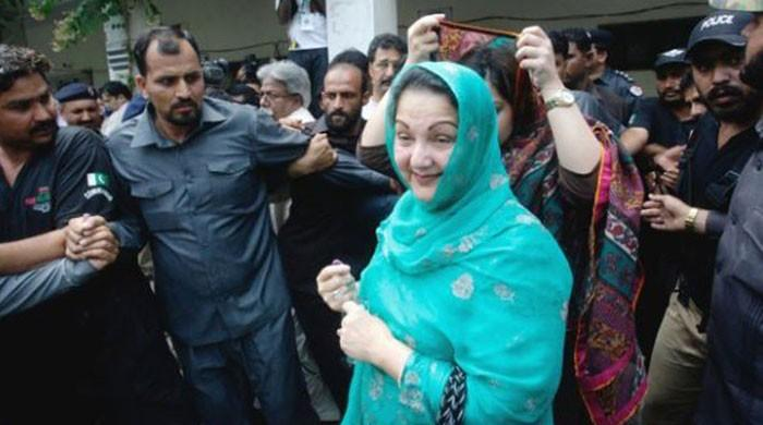 NA-120 candidate Kulsoom Nawaz departs for London