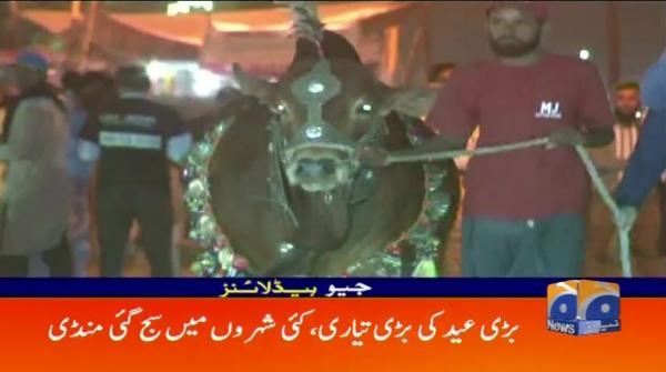 Geo Headlines - 12 PM 17-August-2017