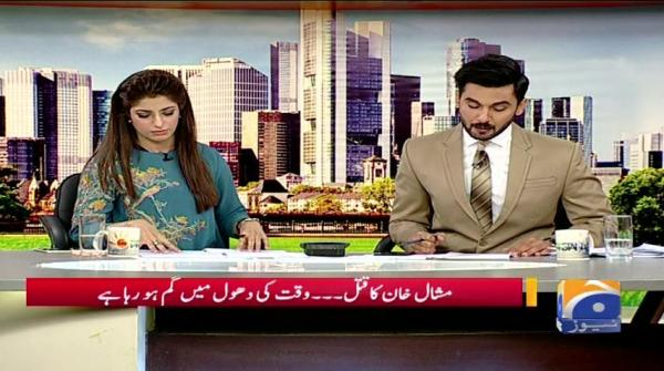 Geo Pakistan 18-August-2017
