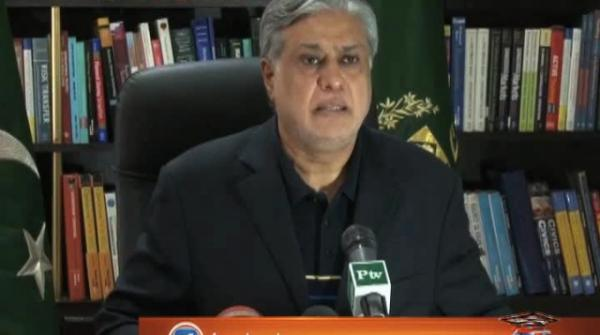 Panam Verdict: NAB summons Ishaq Dar for investigation 18-August-2017