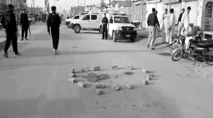JUI-F local leader shot dead in Dera Ismail Khan