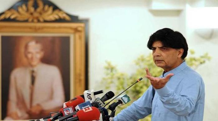 Chaudhry Nisar to hold press conference on Sunday